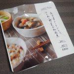 おいしい非常食「イザメシ・デリ」は、ローリングストックにおすすめ
