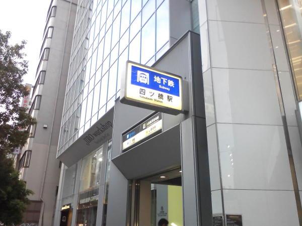 四ツ橋駅5番出口