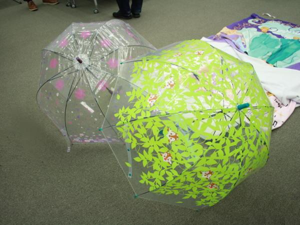 なりきりシリーズに傘が登場