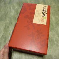 北菓楼の北海道開拓おかき